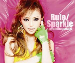 rule-sparkle-cover2